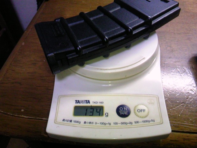 重量測定 G&G 450連カナディアンマガジン