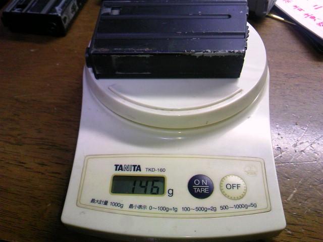 重量測定 東京マルイ 190連ショートマガジン