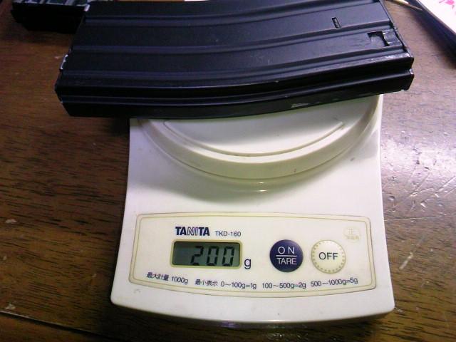 重量測定 東京マルイ 300連マガジン