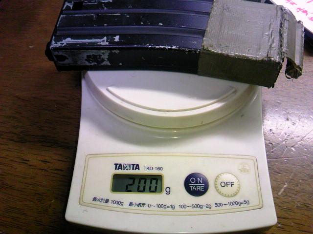 重量測定 東京マルイ M4ノーマルマガジン
