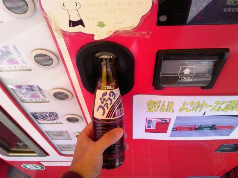 サイクリング日記2014年11月23日 瓶の自販機2