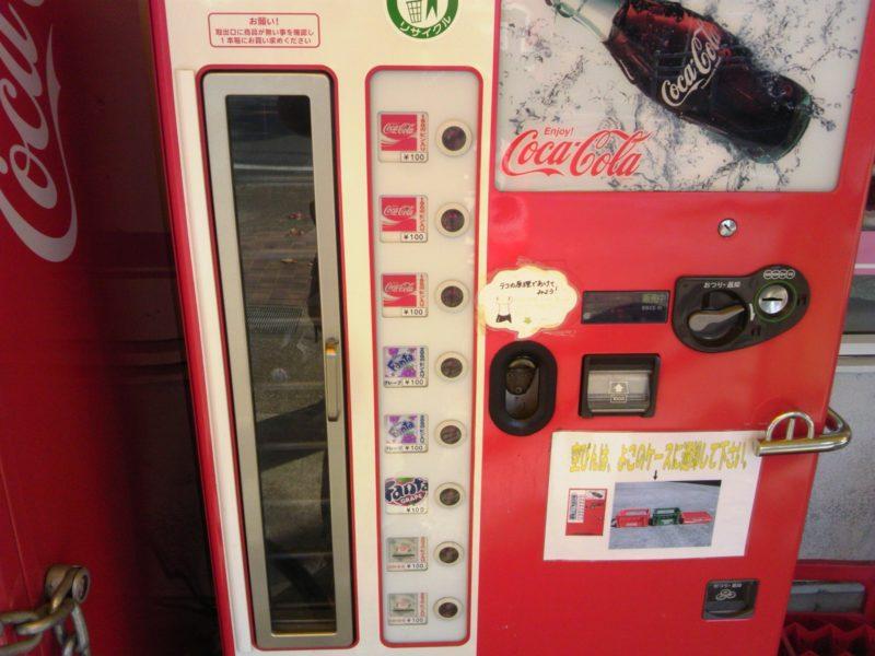 サイクリング日記2014年11月23日 瓶の自販機