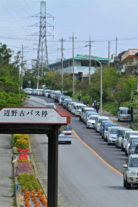 沖縄の左翼活動家による違法駐車2