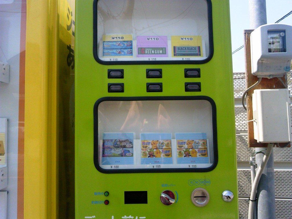 サイクリング日記 2015年4月25日 ガムの自販機