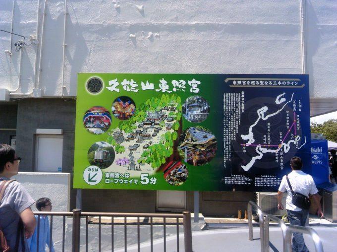 静岡 日本平パークセンター2