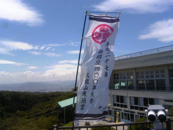 静岡 日本平ロープウェイ2