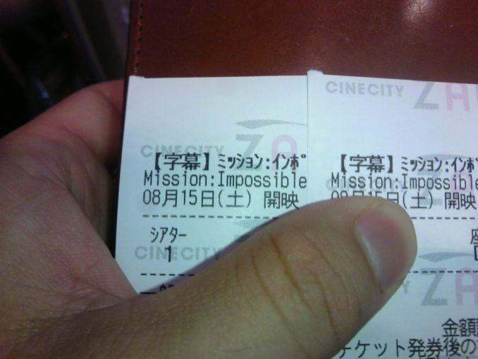 新静岡セノバ シネシティザート