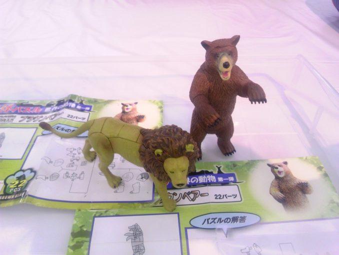 静岡ホビースクエア 世界の動物 立体パズル3