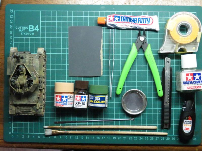 戦車模型制作で使うツール