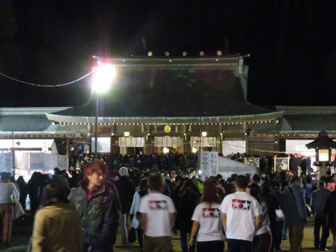静岡旅日記 2015年12月31日 護国神社で初詣5