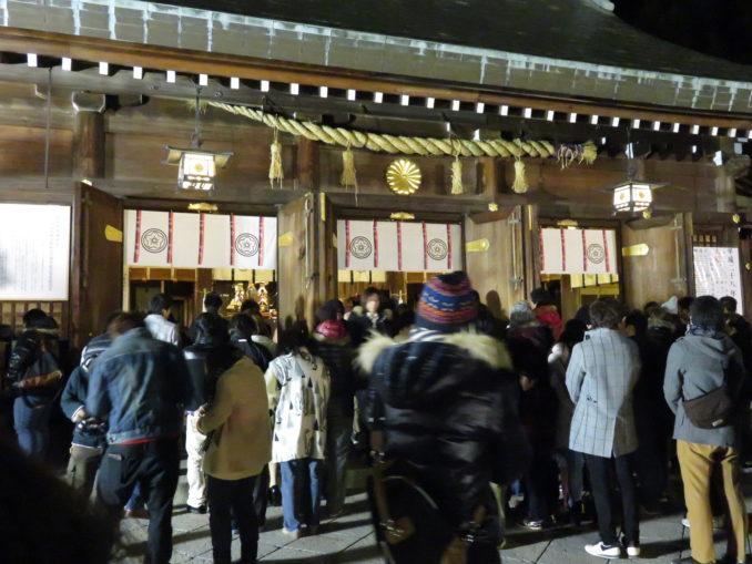 静岡旅日記 2016年1月1日 護国神社で初詣6