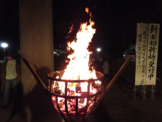 静岡旅日記 2016年1月1日 護国神社で初詣8