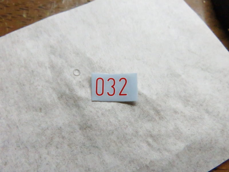 ヴィルベルヴィント 砲塔番号