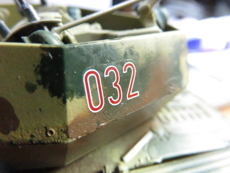 ヴィルベルヴィント 砲塔番号3