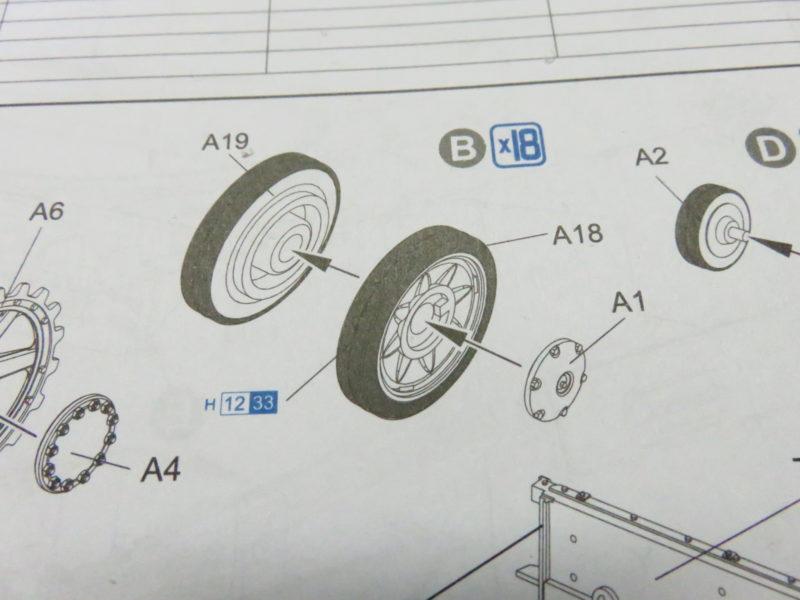 オストヴィント 説明書 走行転輪