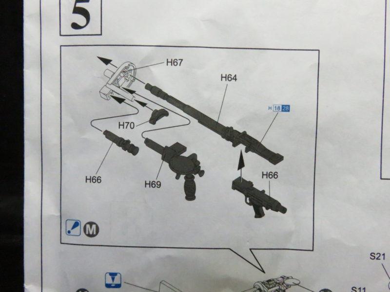 オストヴィント 説明書 機銃組み立て