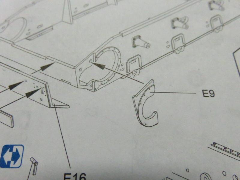 オストヴィント 説明書 起動輪基部