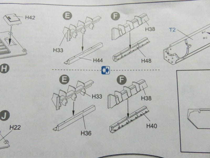 オストヴィント 説明書 エンジン吸気口