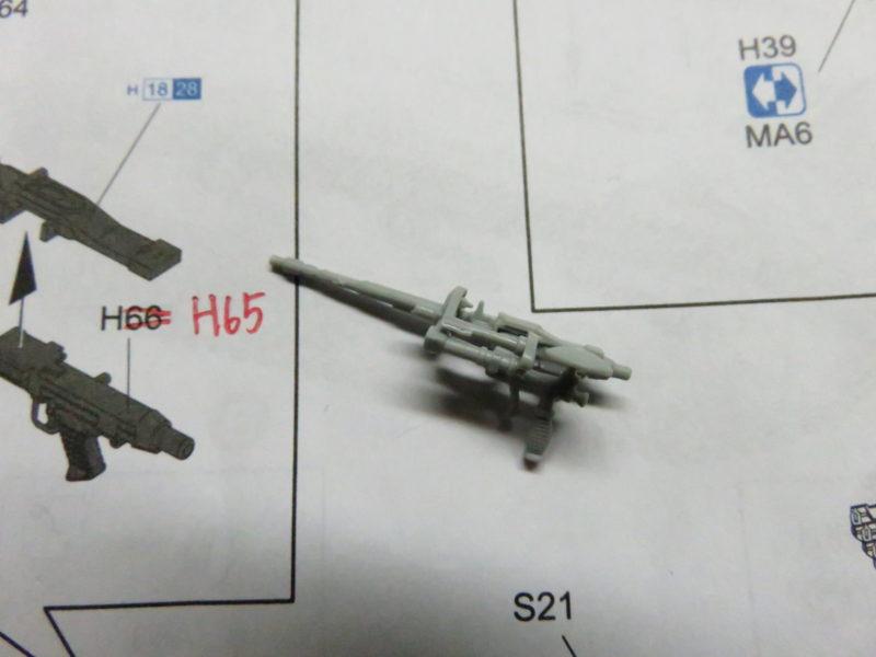 オストヴィント 機銃2
