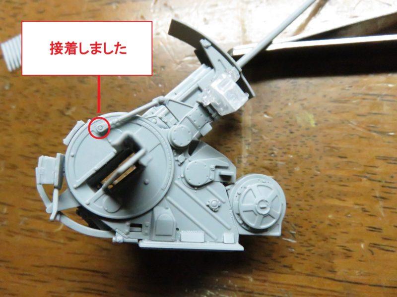 オストヴィント Flak43 照準器の取り付け
