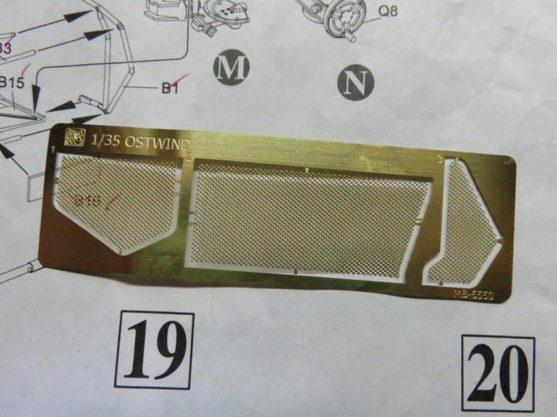 オストヴィント Flak43 排莢ネット