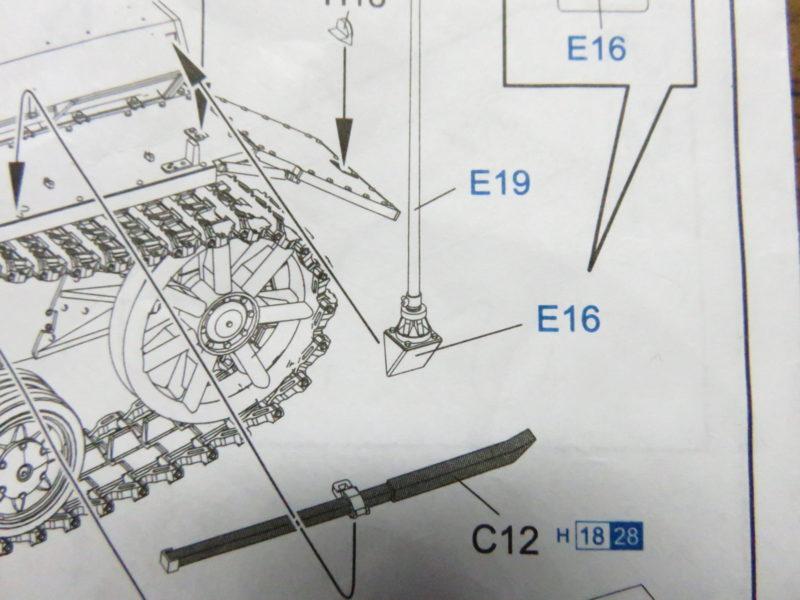 オストヴィント 説明書 アンテナ