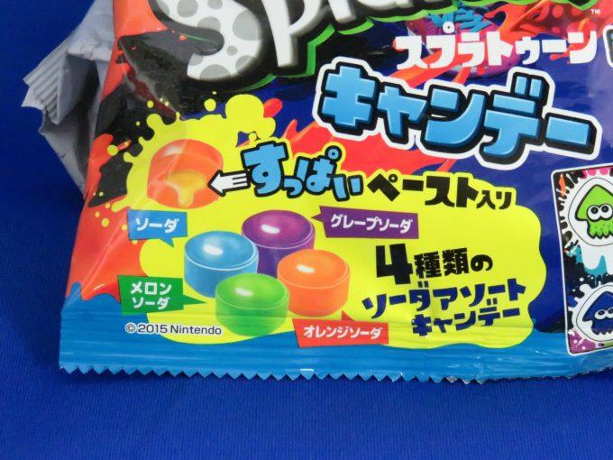 スプラトゥーン キャンディー パッケージ