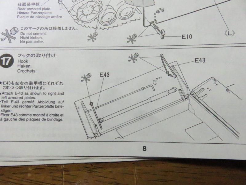 メーベルワーゲン 装甲板の取り付け5