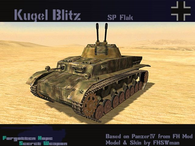 BF1942 FHSWのクーゲルブリッツ