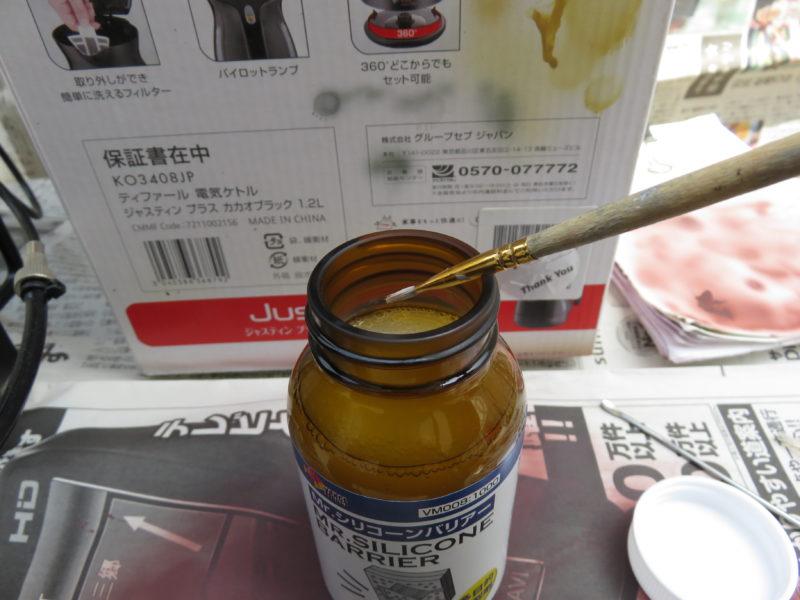 GSIクレオス Mr.シリコーンバリアー2