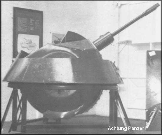 クーゲルブリッツ 砲塔