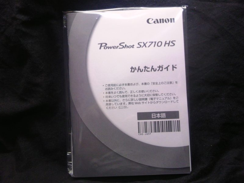 パワーショットSX710HS 説明書