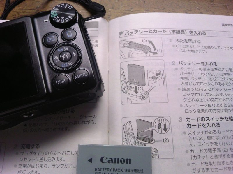 PS SX710HS バッテリー挿入