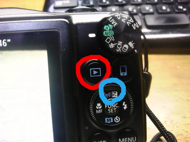 PS SX710HS Wi-Fi設定