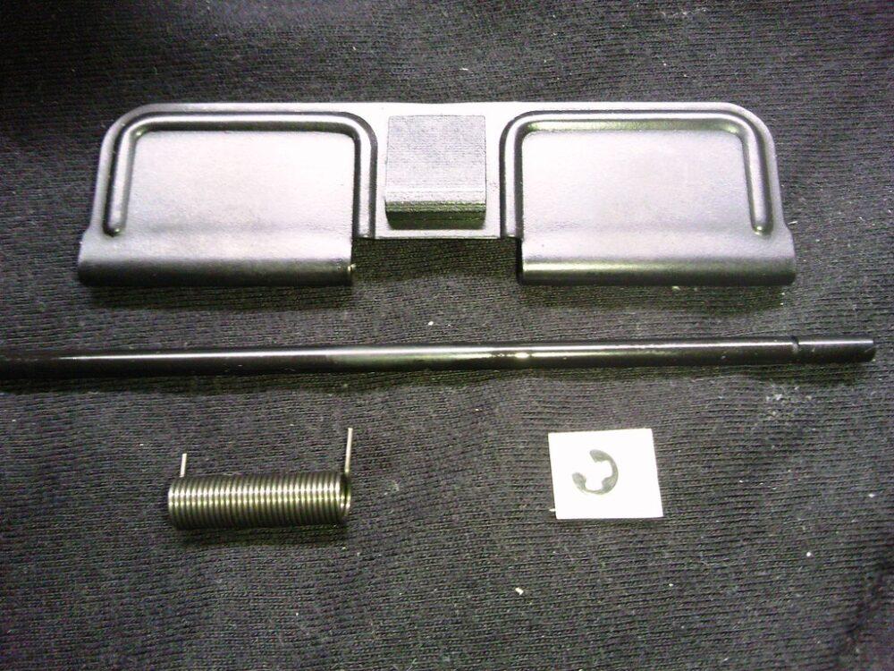 M4A1 エジェクションポートカバー