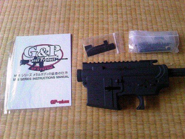 FN M16A4メタルフレーム 内容