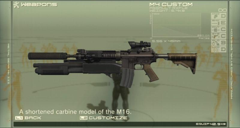 MGS4 M4カスタム