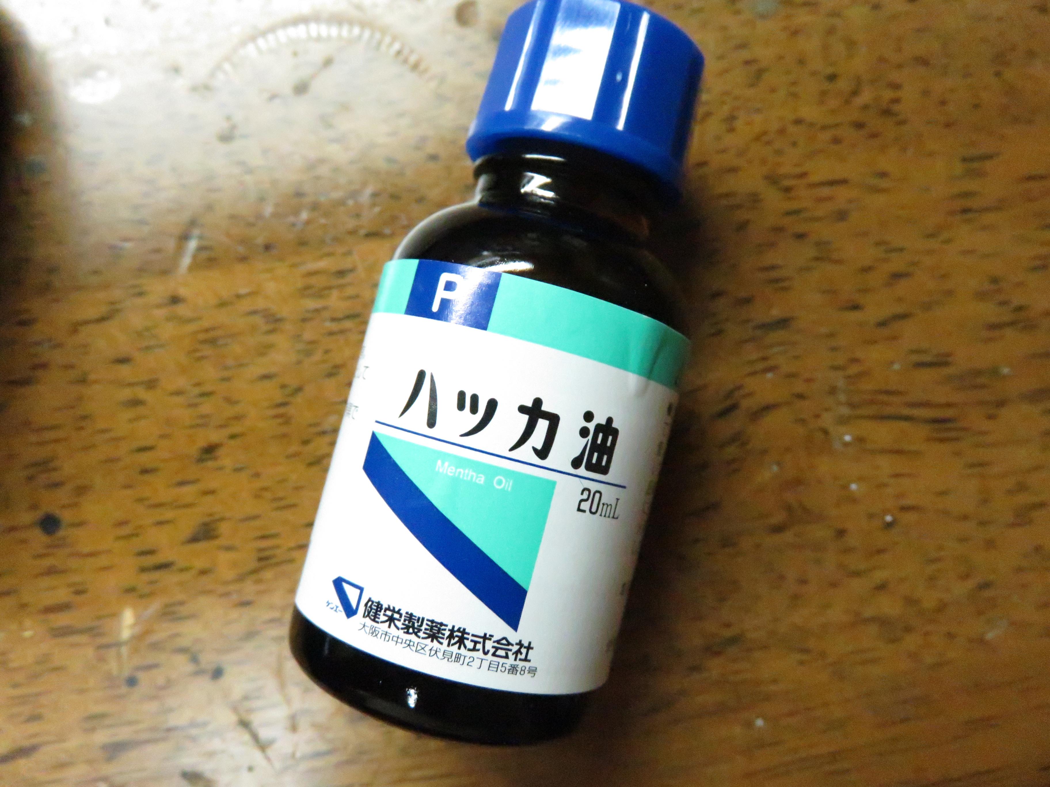 健栄製薬 ハッカ油2