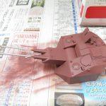 「5号対空戦車 ケーリアン」の塗装がちっとも進まねェ!!