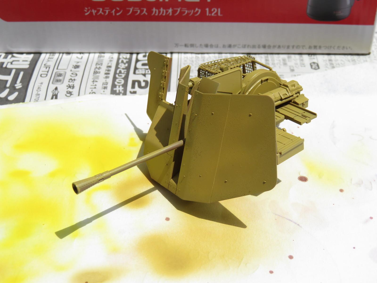Flak43 ダークイエロー塗装