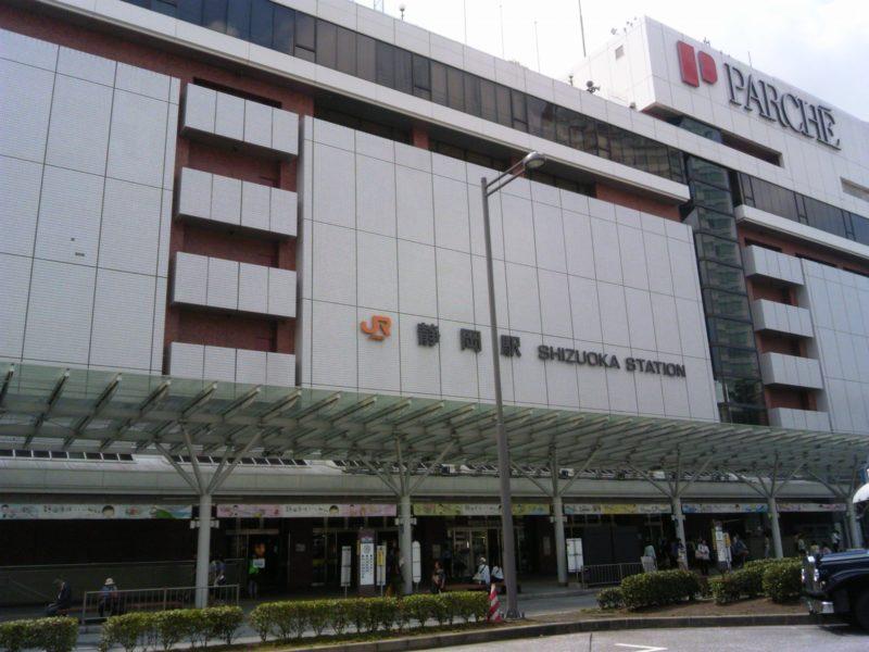 二日目の静岡駅