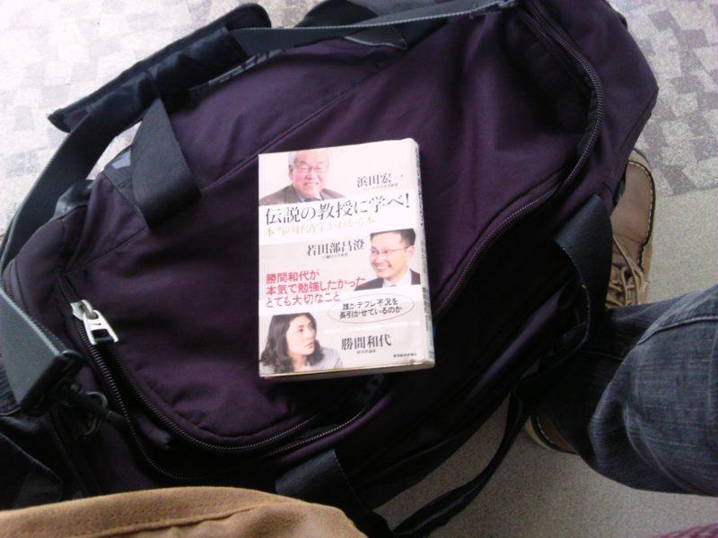 静岡 2014/07/24 電車内