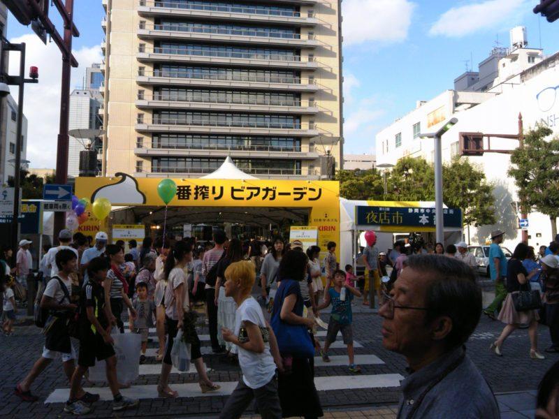静岡 青葉イベント広場