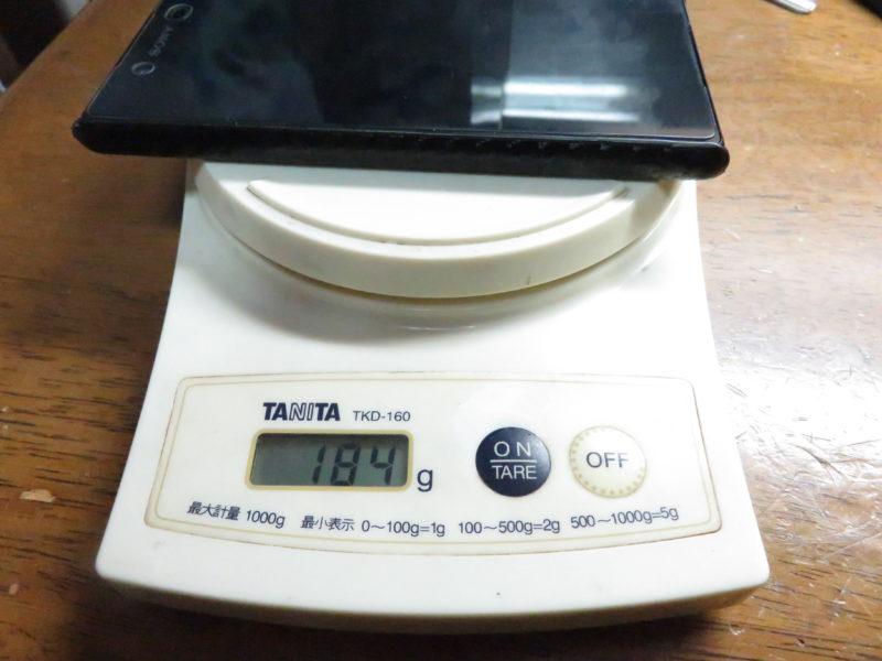 Smartist エクスペリアZ4対応 カーボンファイバー調ケース3 装着時の重量