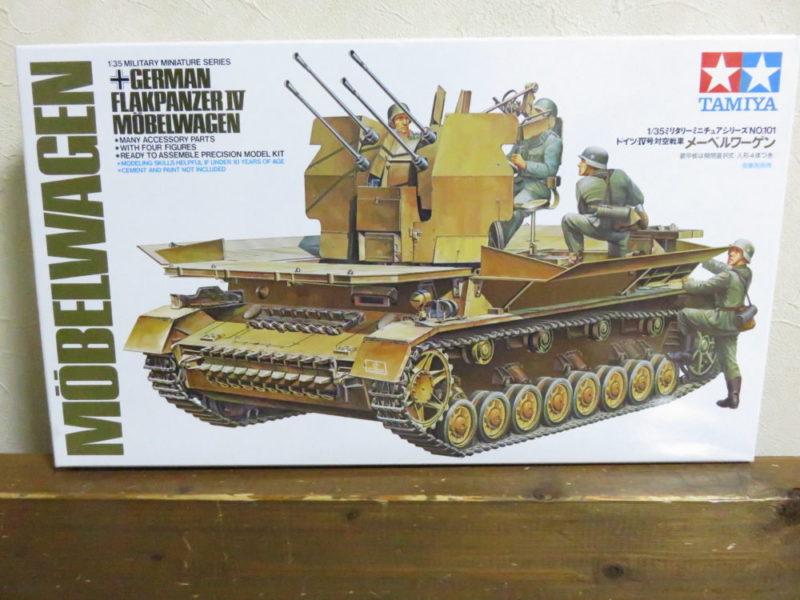 4号対空自走砲 メーベルワーゲン(試作型)