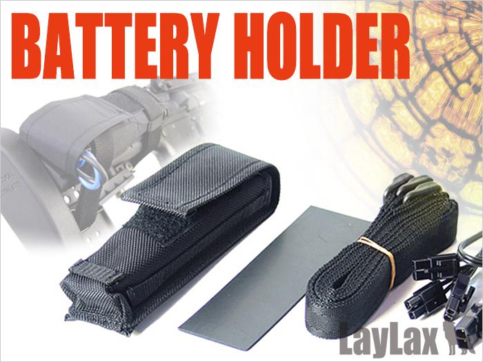Laylax ユニバーサルバッテリーホルダー