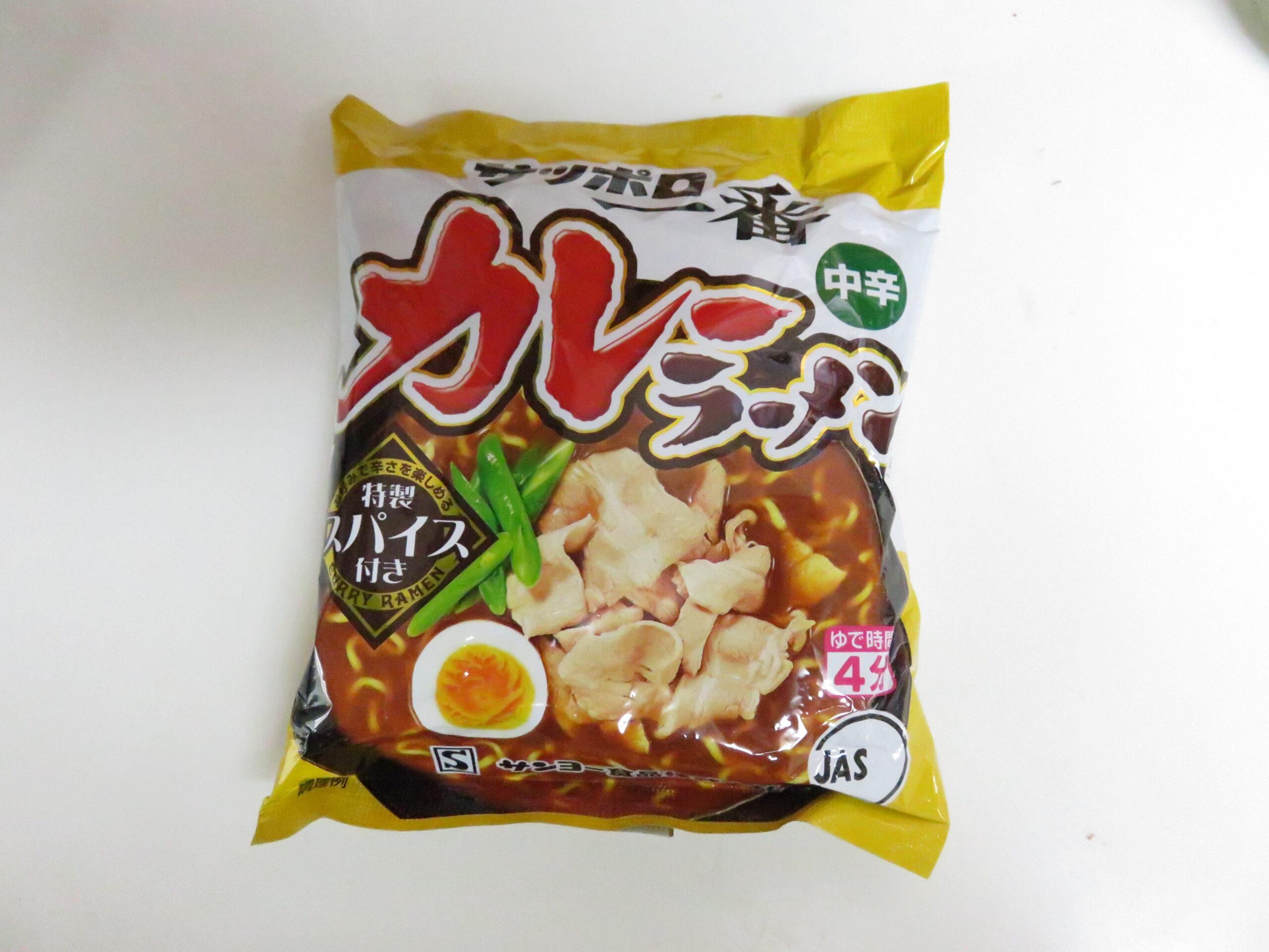 サッポロ一番 カレーラーメン(中辛)