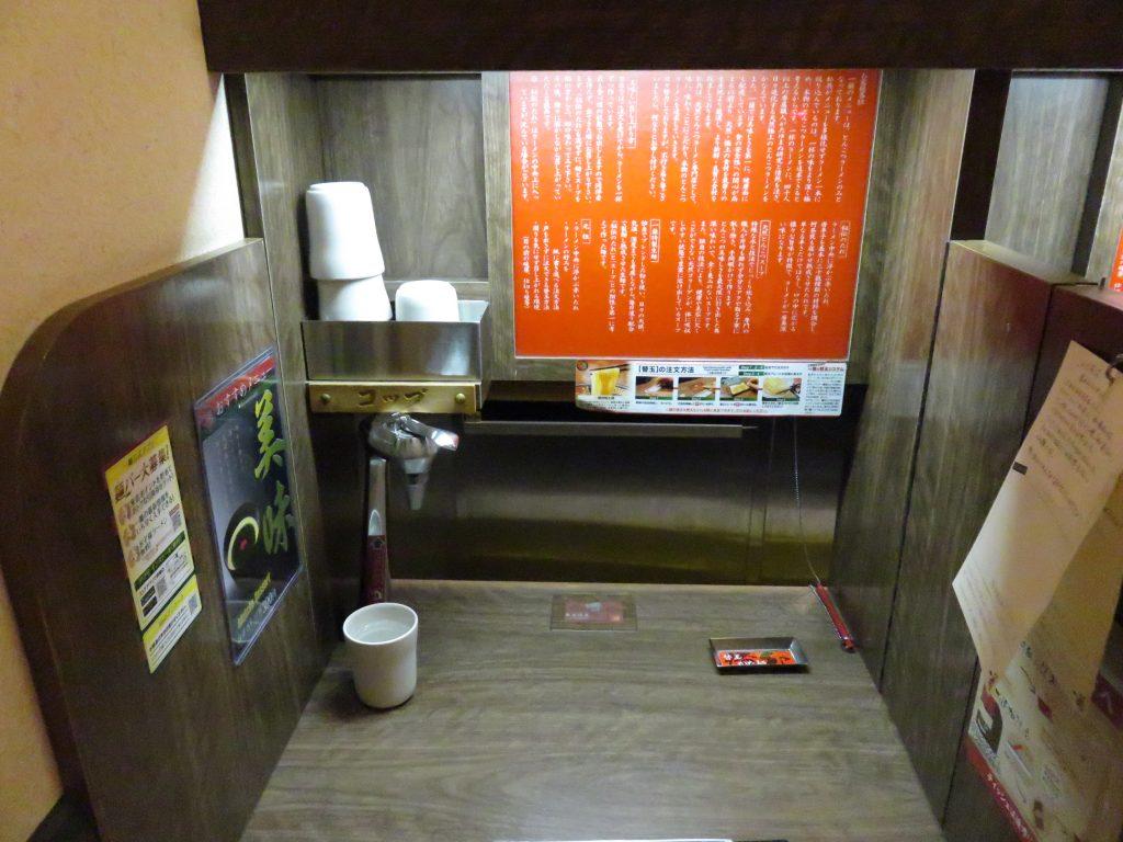 静岡2016-08-13 一蘭