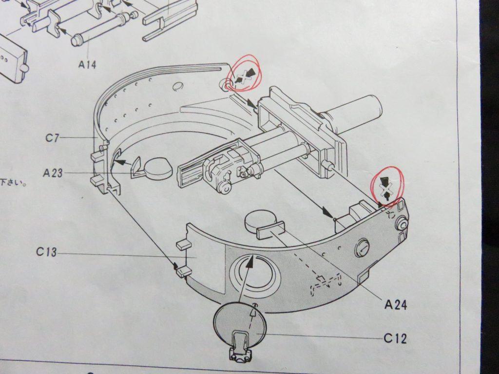 ティーガーI後期型 砲塔の組み立て3