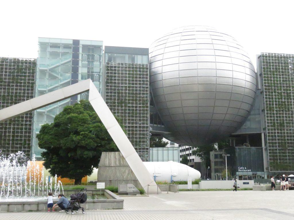 白川公園と名古屋市科学館2